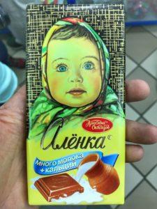 The Babuska chocolate that Vasily & I buy (Credit WP)